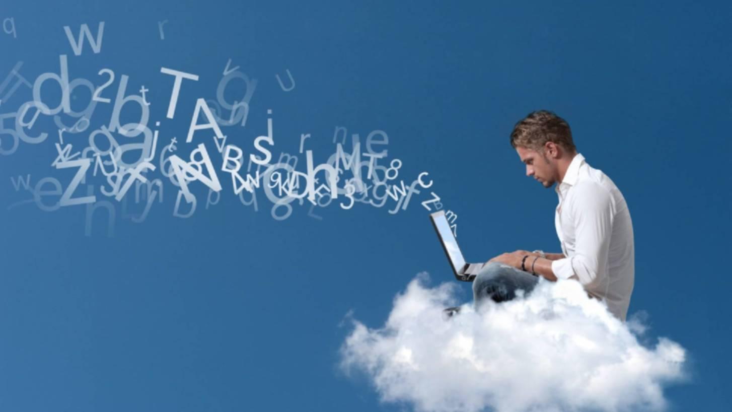 Werken in de Cloud!